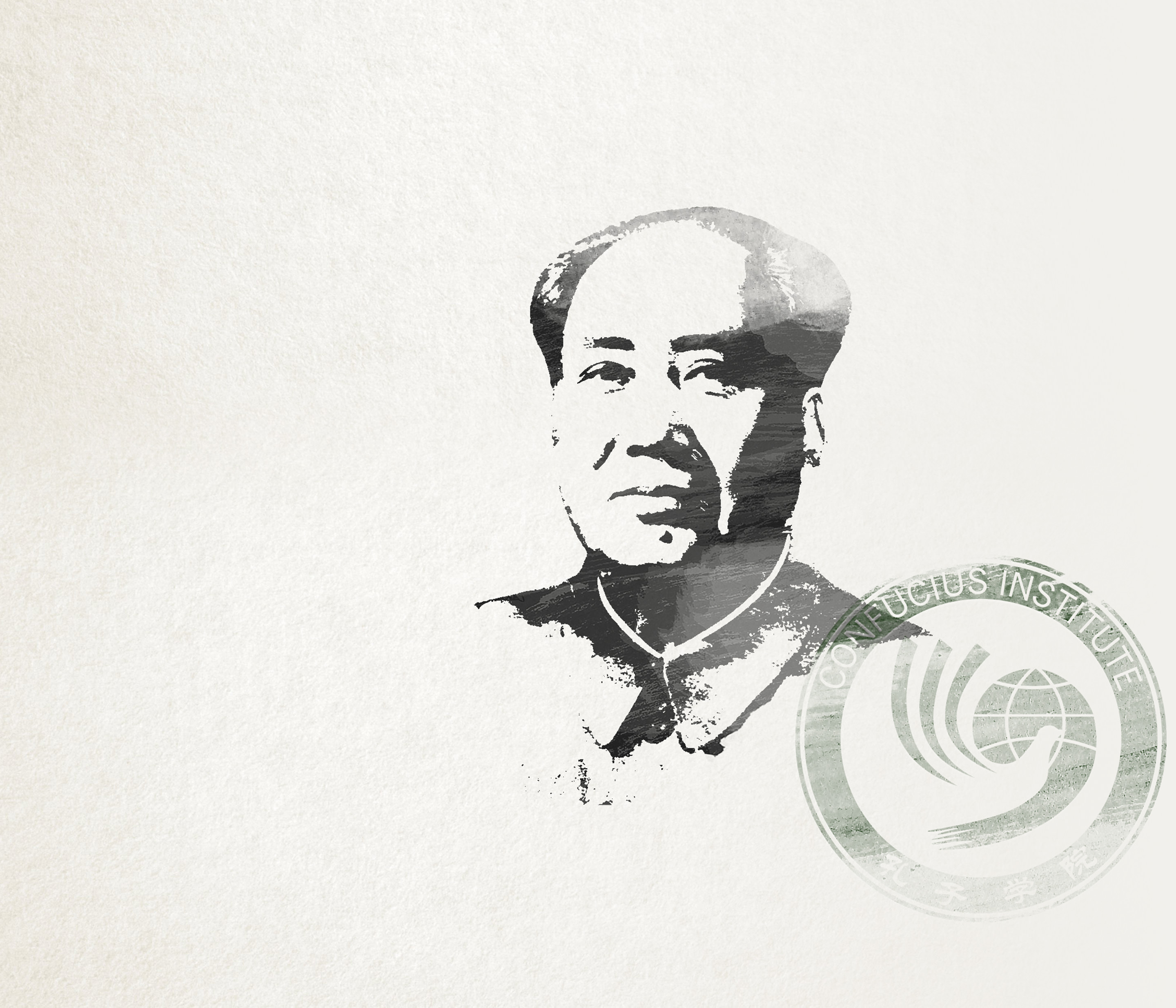 Mao Zedong layer